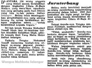 Y.A.M Tengku Aris Temenggong Selangor - Tengku Muhammad Yusof Ibni Almarhum Sultan Sir Ala'uddin Suleiman Shah.